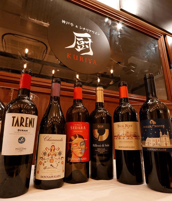 安くて美味しいシチリアワイン