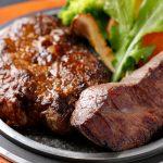 神戸牛ステーキ&ハンバーグ